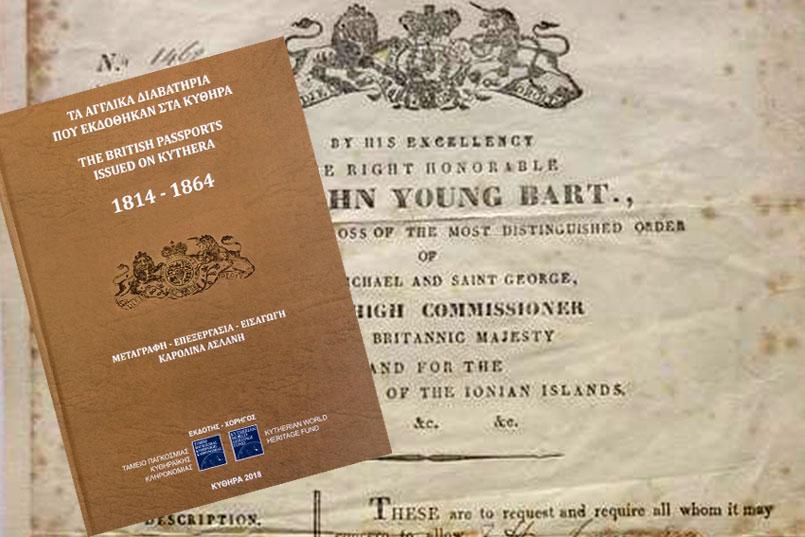 kythira passports